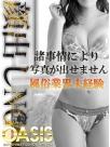 広島県広島市中区薬研堀のヘルス オアシス 七瀬 こはるさんの画像サムネイル1
