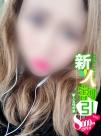 広島県広島市中区薬研堀のヘルス オアシス 天宮 レイラさんの画像サムネイル1