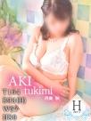 広島県広島市中区薬研堀のヘルス オアシス 月美  秋さんの画像サムネイル1