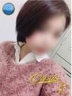 広島県広島市中区薬研堀のヘルス オアシス 立花 ネオさんの画像サムネイル1