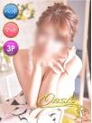 広島県広島市中区薬研堀のヘルス オアシス 久遠 美春さんの画像サムネイル1
