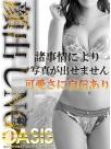 広島県広島市中区薬研堀のヘルス オアシス 愛葉  梨愛さんの画像サムネイル1