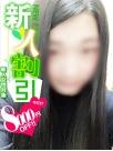 広島県広島市中区薬研堀のヘルス オアシス 三宅 ちひろさんの画像サムネイル1