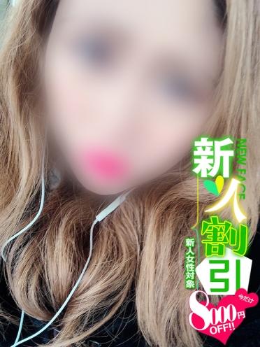 広島県広島市中区薬研堀のヘルス オアシス 天宮 レイラさんの画像