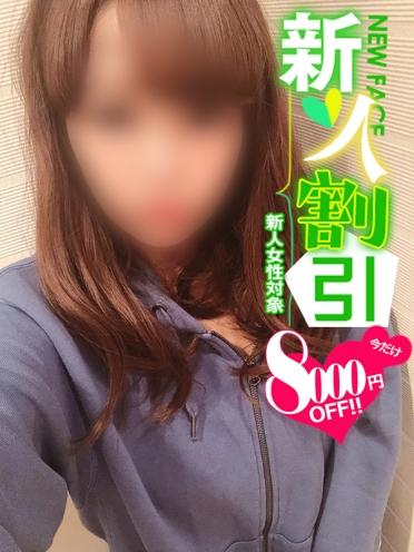 広島県広島市中区薬研堀のヘルス オアシス 初音いずみさんの画像