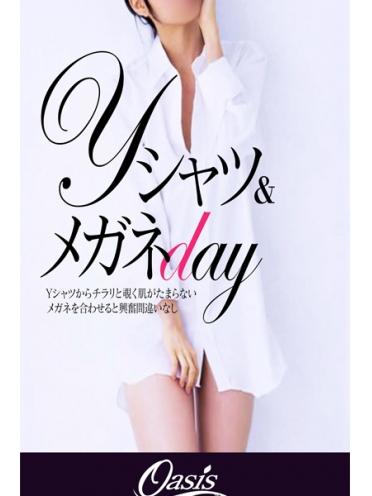 広島県広島市中区薬研堀のヘルス オアシス ☆ワイシャツメガネday☆さんの画像
