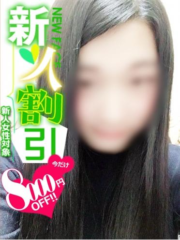 広島県広島市中区薬研堀のヘルス オアシス 三宅 ちひろさんの画像1