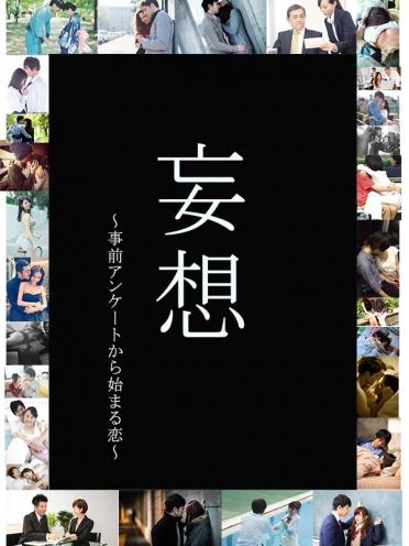 広島県広島市中区薬研堀のヘルス オアシス アンケートイベントさんの画像