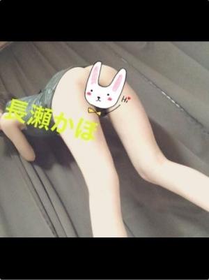 広島県広島市中区薬研堀のヘルス オアシスの写メ日記 笑わせないで!画像
