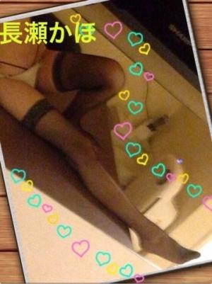広島県広島市中区薬研堀のヘルス オアシスの写メ日記 明日は、、、!画像