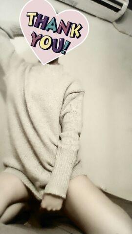 広島県広島市中区薬研堀のヘルス オアシス 写メ日記 白くなーいo(^o^)o画像