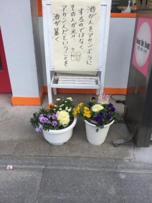 広島県広島市中区薬研堀のヘルス オアシス 写メ日記 意思の弱さ。画像