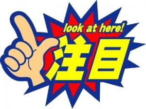 広島県広島市中区薬研堀のヘルス オアシス 写メ日記 風俗で遊ぶ時のコツ??画像