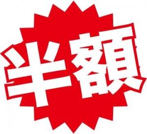 広島県広島市中区薬研堀のヘルス オアシスの写メ日記 本日も来ました??半額です??画像