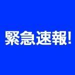 広島県広島市中区薬研堀のヘルス オアシス 写メ日記 新人さん入店です??画像