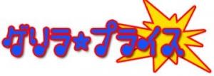 広島県広島市中区薬研堀のヘルス オアシス 写メ日記 イベントよりもお得??画像