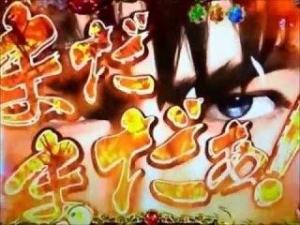 広島県広島市中区薬研堀のヘルス オアシス 写メ日記 まだまだ継続中!!画像