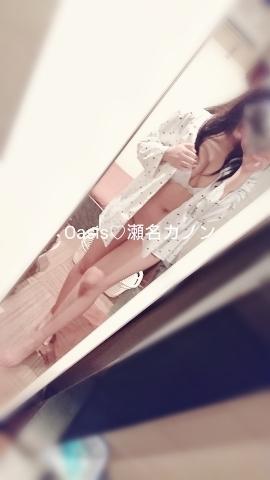 広島県広島市中区薬研堀のヘルス オアシス 写メ日記 パンツを履いて…///画像