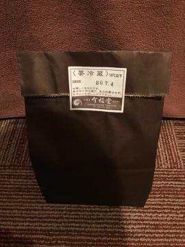 広島県広島市中区薬研堀のヘルス オアシス 写メ日記 おはよう??画像
