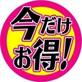 広島県広島市中区薬研堀のヘルス オアシス 写メ日記 お得に遊んで頂きたい( ???? )画像