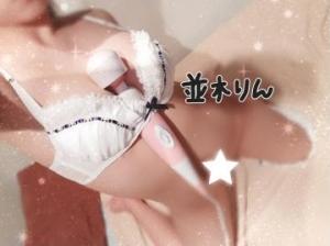 広島県広島市中区薬研堀のヘルス オアシス 写メ日記 ありがとう画像