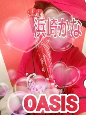 広島県広島市中区薬研堀のヘルス オアシス 写メ日記 こんばんは画像