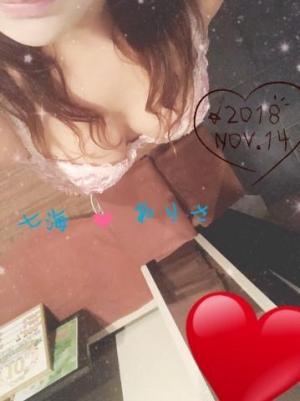 広島県広島市中区薬研堀のヘルス オアシスの写メ日記 ありがとう?画像