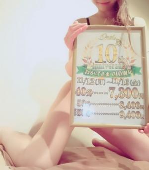 広島県広島市中区薬研堀のヘルス オアシス 写メ日記 (^-^)v残り2日です画像