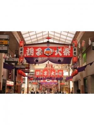 広島県広島市中区薬研堀のヘルス オアシス 写メ日記 広島のお祭り♪画像