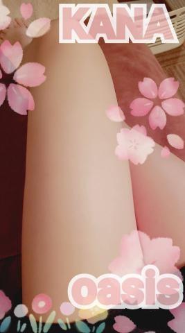 広島県広島市中区薬研堀のヘルス オアシスの写メ日記 こんばんは画像