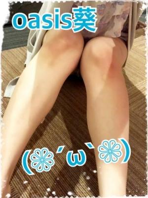広島県広島市中区薬研堀のヘルス オアシス 写メ日記 おはようございます(`・ω・´)画像