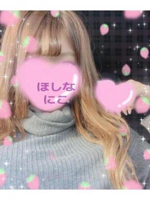 広島県広島市中区薬研堀のヘルス オアシスの写メ日記 あけおめ??????画像