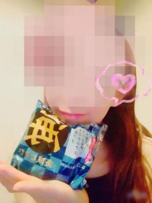 広島県広島市中区薬研堀のヘルス オアシスの写メ日記 例のヤツ画像