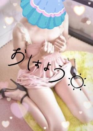 広島県広島市中区薬研堀のヘルス オアシスの写メ日記 おはようございまーす画像