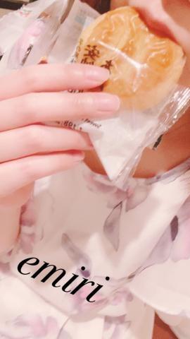 広島県広島市中区薬研堀のヘルス オアシスの写メ日記 したよ(((U '?' U)画像