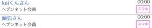 広島県広島市中区薬研堀のヘルス オアシスの写メ日記 シンデレラみたよありがと!?画像