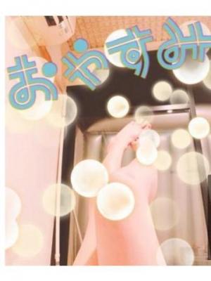 広島県広島市中区薬研堀のヘルス オアシス 写メ日記 2021.4.8画像