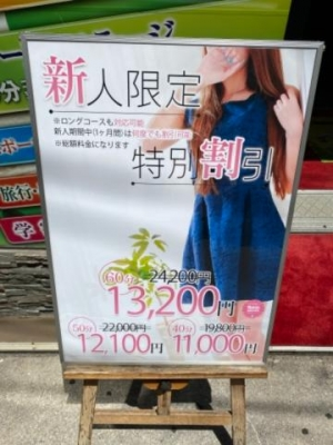 広島県広島市中区薬研堀のヘルス オアシスの写メ日記 イベントしてます!画像
