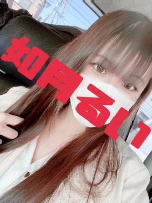 広島県広島市中区薬研堀のヘルス オアシスの写メ日記 12時までにお越しください。すみません画像