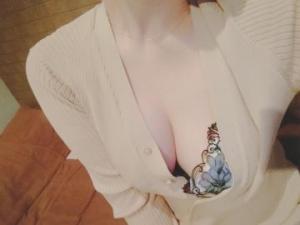 広島県広島市中区薬研堀のヘルス オアシスの写メ日記 おはようございます??画像